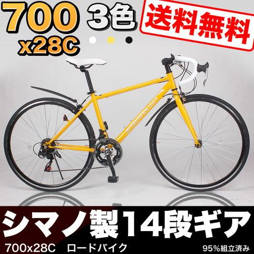 1000円OFFで販売中!★期間限定★サマーセール送料無料 自転車 本体 人気700x28C シマ...