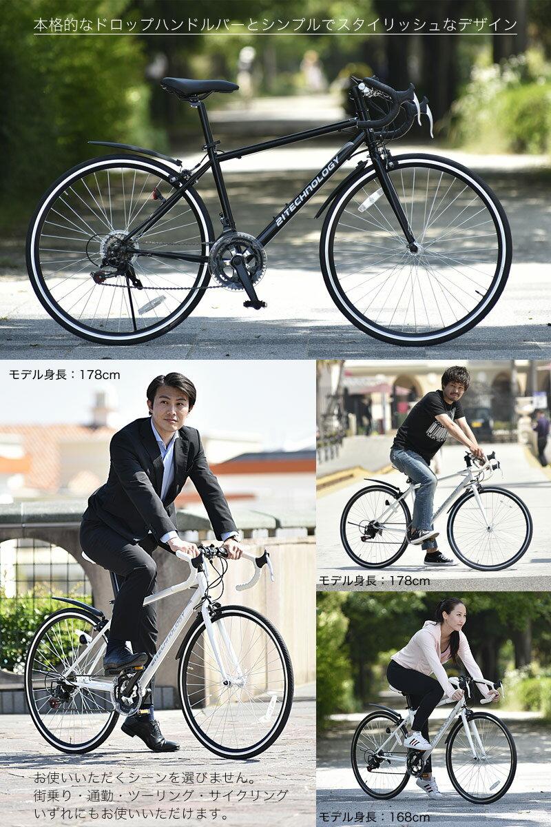送料無料 自転車 本体 人気700x28C シマノ14段変速 ロードバイク シティサイクル じてんしゃ スポーツ 街乗り自転車 自転車 誕生日プレゼント シティーサイクル 通勤 通学 新生活 入学 就職 お祝い=-