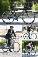 【CL27-700】送料無料自転車本体人気700x28Cシマノ14段変速ロードバイクシティサイクル/じてんしゃ/スポーツ/街乗り自転車/新生活/入学/就職/お祝い/自転車/誕生日プレゼント/自転車/シティーサイクル