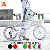 ミニベロ20インチ自転車クロスバイクシマノ6段変速街乗り本体シティ・サイクルスポーツ通勤通学新生活入学就職お祝い【CL206】
