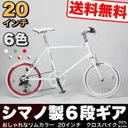 ミニベロ Technology サイクル スポーツ シティー プレゼント