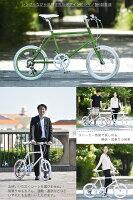 【ミニベロCL20】全品送料無料〔21Technology〕シティサイクルシマノ6段変速クロスバイク20インチ新生活応援スポーツ街乗りじてんしゃ自転車本体シティーサイクルプレゼント入学
