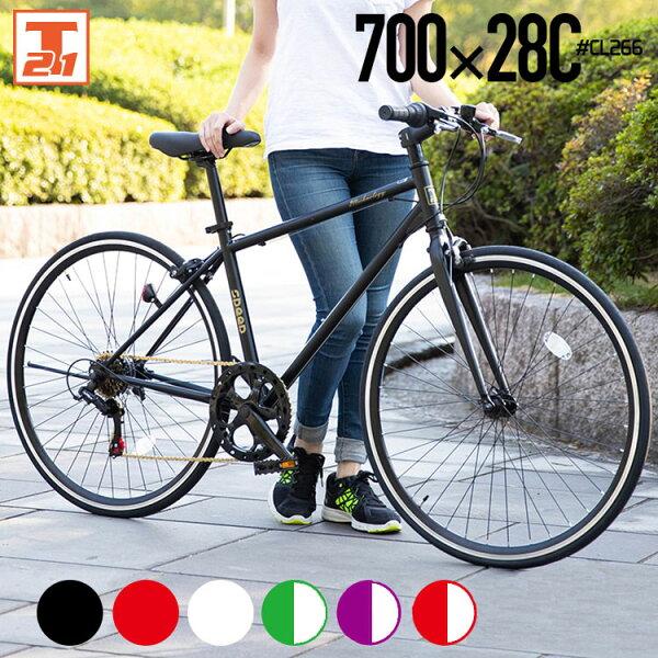 15-16日2時500円OFFクーポン+P2倍 クロスバイクシマノ製6段変速700×28c|軽量自転車じてんしゃ本体シマノsh