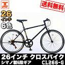 自転車 新型クロスバイク 新型モデル シティサイクル 本体 ...