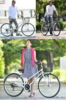 【CT266】全品送料無料シティサイクル/ママチャリ[自転車本体26インチ]★21Technology【95%完成車】★シマノ製外装6段ギア付き自転車(鍵自転車スタンド搭載)[じてんしゃままチャリ自転車シティサイクル自転車]