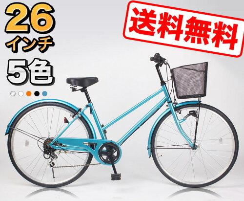 2000円OFFで販売中!★期間限定★サマーセール送料無料 26インチ シティサイクル 自転車...