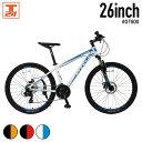 送料無料 自転車 マウンテンバイク MTB 26インチ 新型...