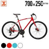 【送料無料】自転車本格クロスバイク2019新型モデル700C×28C高級アルミ仕様軽量ディスクブレーキ本体じてんしゃシティサイクル通勤通学新生活プレゼントギフトスポーツ【GT700】【本】
