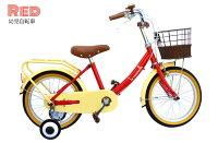 【スーパーSALE】★ポイント10倍★【全品送料無料】16インチ子供用自転車子供自転車★21Technologyオリジナル【kd16】子ども用自転車子ども自転車幼児用自転車幼児自転車こども用自転車こども自転車クリスマスプレゼント誕生日プレゼント