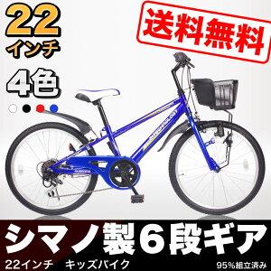 Technology マウンテンバイク プレゼント