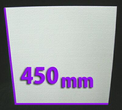 450mm角