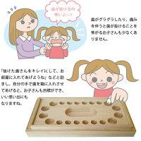 乳歯ケース名入れ送料無料乳歯入れ高級桐箱オシャレな水引付き名入れ無料出産祝いプレゼントギフト男の子女の子日本製誕生日1歳2歳3歳5歳