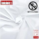 ウイルス対策 抗ウイルス加工 風呂敷 マスク 日本製 48cm×48cm ゴムひも マスク ゴム 形状保持テープ