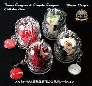バレンタイン ホワイト プリザーブドフラワー キーホルダー ウエディング プレゼント