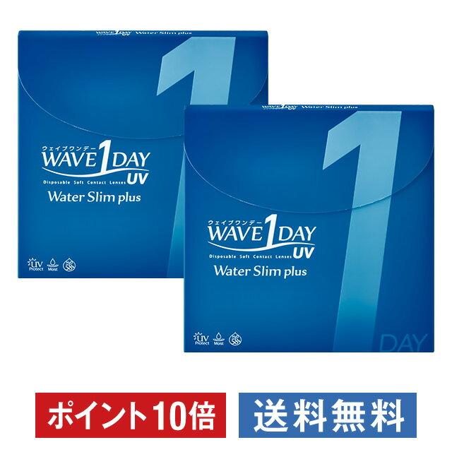 WAVEワンデー UV ウォータースリム plus ×2箱セット