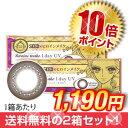 ★【クーポンで200円OFF!6/25 23:59まで】【P...