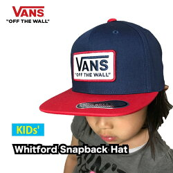 WhitfordSnapback1