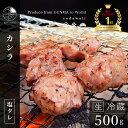 豚 ホルモン 500g カシラ 焼肉 国産豚 生 冷蔵便 新鮮 豚 ホルモン焼き肉 バーベキュー コンロ 七厘 人気 おすすめ