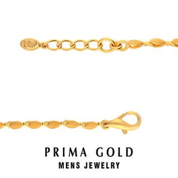 純金 ブレスレット 粒 コマ メンズ 男性 イエローゴールド ギフト プレゼント 誕生日 記念日 贈物 24金 ジュエリー アクセサリー ブランド 地金 品質保証 人気 プリマゴールド PRIMAGOLD K24 送料無料