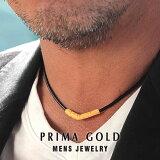 【あす楽】K24 純金 メンズ チョーカーネックレス シリコンコード V型ヘッド 男性 24金 イエローゴールド ジュエリー PRIMAGOLD プリマゴールド 送料無料