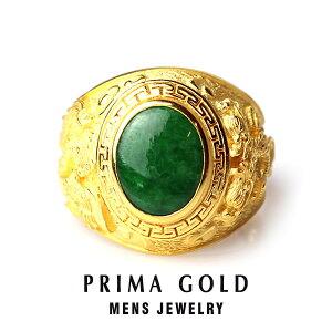 純金 24K 鳳凰 龍 翡翠 リング 指輪 メンズ 男性 イエローゴールド プレゼント 誕生日 記念日 贈物 24金 ジュエリー アクセサリー ブランド プリマゴールド PRIMAGOLD K24 送料無料