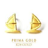 24K 純金 PRIMAGOLD プリマゴールド 送料無料 ヨット モチーフ【ピアス】 pierce【イヤリング変更可】【レディース】 24金 ゴールド ジュエリー