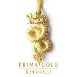 純金 ドラゴン 龍 御守 ペンダント レディース 女性 イエローゴールド ギフト プレゼント 誕生日 贈物 24金 ジュエリー アクセサリー ブランド 品質保証 人気 プリマゴールド PRIMAGOLD K24 送料無料