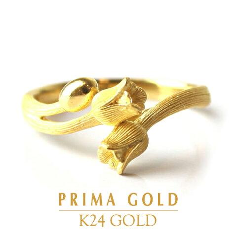 純金 24K 指輪 チューリップ 花 リング レディース 女性 イエローゴールド プレゼント 誕生日 贈物 24金 ジュエリー アクセサリー ブランド プリマゴールド PRIMAGOLD K24 送料無料