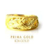 純金 24K 指輪 ドラゴン 龍 リング レディース 女性 イエローゴールド プレゼント 誕生日 贈物 24金 ジュエリー アクセサリー ブランド プリマゴールド PRIMAGOLD K24 送料無料