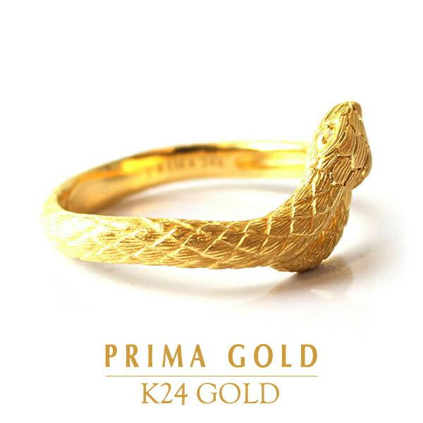 「蛇 リング 黄金」の画像検索結果