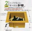 【茶道具 送料無料】L801野々田電熱器 電気炭野々田式炉壇