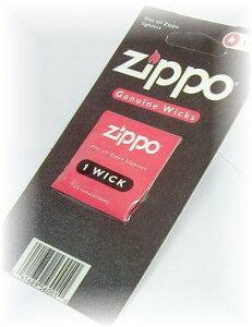 本物にこだわるあなたをお待ちしておりました。ZIPPOライター(ジッポ)ジッポーライター専門店...