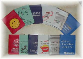 휴대용 재떨이 라 리라 고추 (약 알 약 케이스, 동전 지갑) 이름 넣어 인쇄 상품 제공 예측 제품