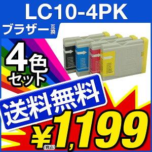 LC10BK LC10C LC10M LC10Y プリンターインク プリンタインク インクカートリッジ インク インキ...