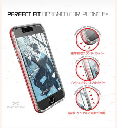 iPhone6s対応【送料無料/即納】GhostekCloakiPhone6sケース強化ガラスフィルムフルカバーTPUケースアルミ全面保護耐衝撃ケースiPhone6ケースゴーステックiPhone6sケースiPhone6sバンパーtpuiPhone6sガラスフィルム