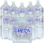 霧島の福寿鉱泉水2Lペットボトル×10本箱入
