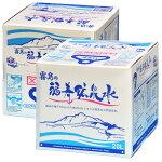 【送料無料】霧島の福寿鉱泉水20Lバックインボックス天然温泉水(硬水)×2箱】100円引き