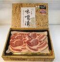 茨城県産銘柄豚美明豚SPF味噌漬け約100g×5切れ入り 【送料無料】