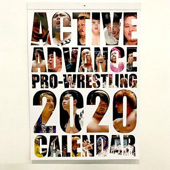 2AW2020カレンダー