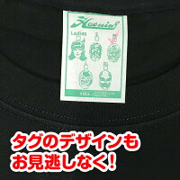 ハオミンコラボ2AWロゴTシャツ
