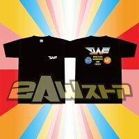 2WFロゴTシャツ