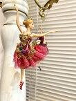 バレリーナ人形オーナメントバレエ雑貨バレリーナコーラルピンク雑貨置物インテリアクリスマスオーナメント