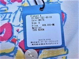 PORTERCLASSIC(ポータークラシック)【ALOHA】HAWAIIANHISTORYALOHASHIRT☆WHITE☆