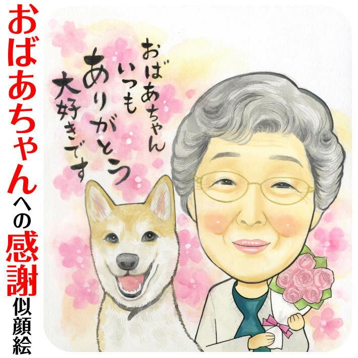 產品詳細資料,日本Yahoo代標|日本代購|日本批發-ibuy99|興趣、愛好|感謝の気持ちを込めた大好きな人へのプレゼント 春野なずな