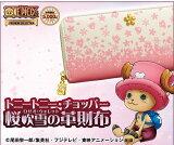 ■ONE PIECE ワンピースプレミアムコレクション トニートニー・チョッパー桜吹雪の革財布(ロゼオ・ウォレット)