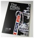 【代引き手数料無料】FAカップ2005ファイナル・オフィシャルマッチデイプログラム