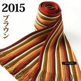 松井ニット技研 ミュージアム・ニットマフラー / ブラウン 【2015】/ テレビ 番組 特集