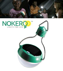 世界初!太陽光で充電できるLED電球!ノケロ / NOKERO ソーラーライト200