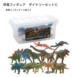 フェバリット恐竜フィギュア ソフトモデル ボリューム満点のフルセット!お子様のプレゼントに...