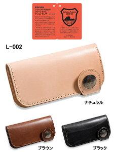天然皮革トップメーカー栃木レザーを使用・本物のUSA50セントコインのコンチョがアクセントL002...
